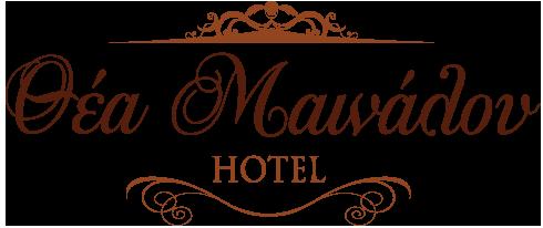 Βυτίνα ξενοδοχείο - ΘΕΑ ΜΑΙΝΑΛΟΥ - Διαμονή - Δωμάτια - Βυτίνα ξενοδοχεία